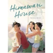 HIMAWARI HOUSE HC GN (C: 0-1-0)