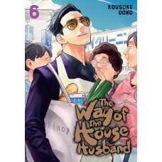 WAY OF THE HOUSEHUSBAND GN VOL 06