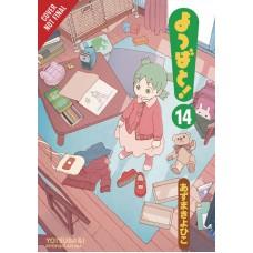 YOTSUBA & ! GN VOL 14 (C: 1-1-2)