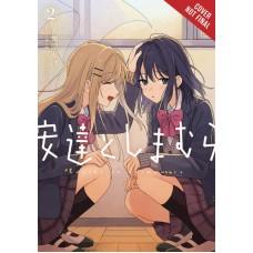 ADACHI AND SHIMAMURA GN VOL 02 (C: 0-1-2)