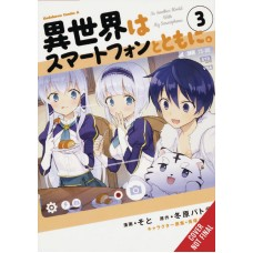 IN ANOTHER WORLD WITH MY SMARTPHONE GN VOL 03 (C: 0-1-2)