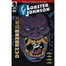 LOBSTER JOHNSON MANGEKYO ONE SHOT