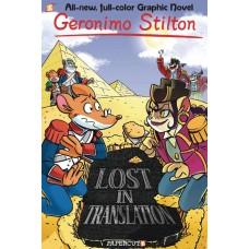 GERONIMO STILTON HC VOL 19 LOST IN TRANSLATION