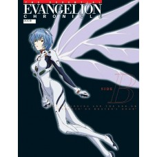 ESSENTIAL EVANGELION CHRONICLE SC SIDE B