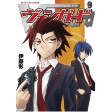 CARDFIGHT VANGUARD GN VOL 09