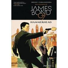 JAMES BOND HAMMERHEAD TP