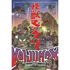 KAIJUMAX DELUXE ED HC VOL 01 (MR)