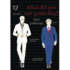 WHAT DID YOU EAT YESTERDAY GN VOL 13 (MR)