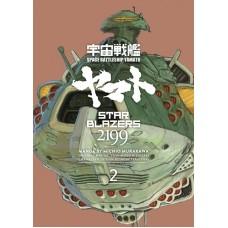 STAR BLAZERS TP VOL 02 SPACE BATTLESHIP YAMATO 2199 (C: 1-1-