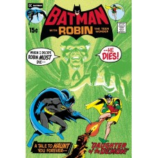 BATMAN #232 FACSIMILE EDITION @D