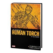 TIMELYS GREATEST HUMAN TORCH BY BURGOS OMNIBUS HC @D