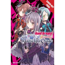 BANG DREAM GIRLS BAND PARTY ROSELIA STAGE MANGA GN VOL 01 (Offered Again)