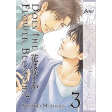 DOES THE FLOWER BLOSSOM GN VOL 03 (MR)