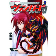 CARDFIGHT VANGUARD GN VOL 08