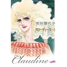 CLAUDINE GN (MR)