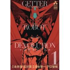 GETTER ROBO DEVOLUTION GN VOL 01 (MR)