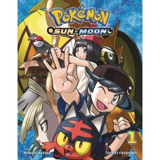 POKEMON SUN & MOON GN VOL 01