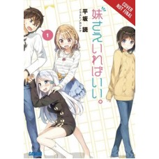 SISTERS ALL YOU NEED LIGHT NOVEL SC VOL 01