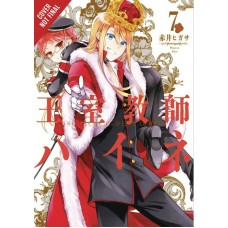 ROYAL TUTOR GN VOL 07