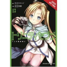 TRINITY SEVEN 7 MAGICIANS GN VOL 13 (MR)