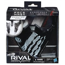 NERF RIVAL MASK WHITE CS