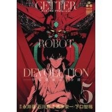 GETTER ROBO DEVOLUTION GN VOL 05 (MR)
