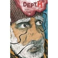 DEPT H #16