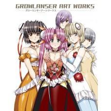GROWLANSER ART WORKS SC