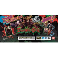 ZOMBIE WORLD ORDER CCG BOOSTER SET (Net)