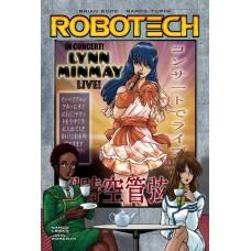 ROBOTECH #11 CVR C DUNN