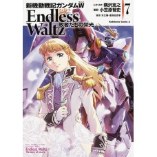 MOBILE SUIT GUNDAM WING GN VOL 07 GLORY OF LOSERS
