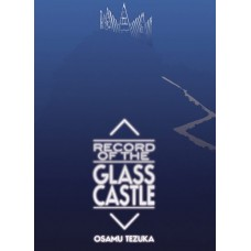 RECORD OF GLASS CASTLE SC GN (C: 0-1-2)