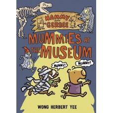 HAMMY & GERBEE YR GN VOL 01 MUMMIES AT MUSEUM
