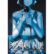 PERFECT BLUE COMPLETE METAMORPHOSIS NOVEL