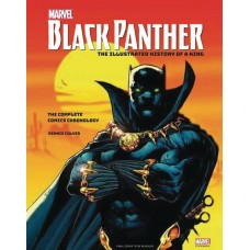 MARVELS BLACK PANTHER ILLUSTRATED HIST OF A KING HC