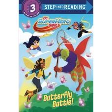 DC SUPER HERO GIRLS BUTTERFLY BATTLE