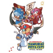 SAMURAI PIZZA CATS OFFICIAL FAN BOOK SC