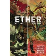 ETHER TP VOL 01 DEATH OF THE LAST GOLDEN BLAZE @G