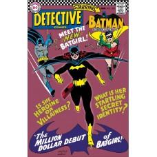 DETECTIVE COMICS #359 FACSIMILE EDITION @D
