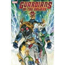 GUARDIANS OF THE GALAXY #1 SHAVRIN VAR @D