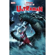 RISE OF ULTRAMAN #5 (OF 5)