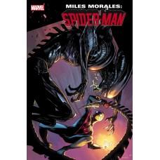MILES MORALES SPIDER-MAN #22 SCHITI MARVEL VS ALIEN VAR