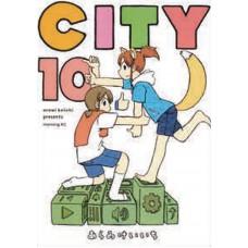 CITY GN VOL 10 (C: 0-1-1)