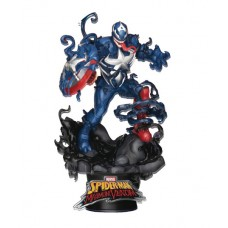 MAXIMUM VENOM DS-065 CAPTAIN AMERICA D-STAGE SER 6IN STATUE