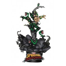 MAXIMUM VENOM DS-068 LITTLE GROOT D-STAGE SER 6IN STATUE (C: