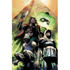 IMMORTAL MEN #1 VERTICAL FOLDOUT COVER