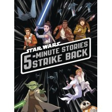 STAR WARS 5 MINUTE STAR WARS STORIES STRIKE BACK HC