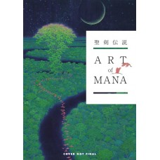 ART OF MANA HC @G