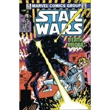 TRUE BELIEVERS STAR WARS DEATH PROBE #1 @U