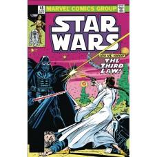 TRUE BELIEVERS STAR WARS VADER VS LEIA #1 @U